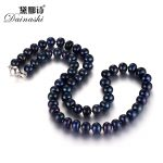 Dainashi 2018 amazing price high quality AAAA natural freshwater pearl necklace for women 925 <b>sterling</b> <b>silver</b> clasp <b>jewelry</b>
