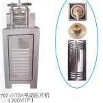 220V/1P Electric rolling mill for <b>jewelry</b> <b>making</b>