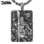 ZABRA Religion Solid 999 <b>Sterling</b> <b>Silver</b> Pendants For Men Dragon Guan Yu Hero Good Pray Necklace Vintage Chinese Culture <b>Jewelry</b>
