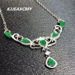 KJJEAXCMY boutique <b>jewelry</b>,925 <b>Sterling</b> <b>Silver</b> female Emerald Necklace inlaid <b>jewelry</b>, <b>jewelry</b>, natural <b>jewelry</b> processing custo