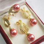 Prett Lovely Women's Wedding 1Set AAA 12mm Pink Shell Pearl Pendant Necklace Earrings Ring Set 5.23 5.23