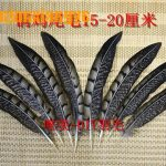 Arts Crafts DIY Apparel Sewing Feather Long 15-20cm Plumas De Colores Crafts Rooster <b>Jewellery</b> <b>Decoration</b> Feathers 50PC/LOT
