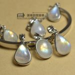 Color, pure natural ice crystal light Rainbow Moonstone Pendant <b>Necklace</b> Bracelet small wrapping <b>Silver</b> Pendant