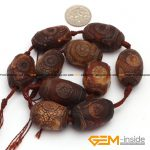 18x24mm Olivary Rice Carved Brown Vintage Dzi Beads Tibet Agat 10 Pcs DIY Loose Beads For <b>Jewelry</b> <b>Making</b> Beads Wholesale !