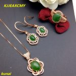 KJJEAXCMY boutique jewels 925 <b>silver</b> inlaid with natural jade ladies pendant <b>earrings</b> ring 3 pieces of simple gift necklace.