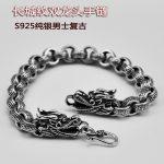 S925 <b>Silver</b> <b>Jewelry</b> Retro Thai <b>Silver</b> Handsome Men Long City Pattern Domineering Dragon Long Male Male <b>Silver</b> Bracelet