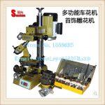 High Quality 220V <b>Jewelry</b> <b>Making</b> Machine Bracelet Bangle Faceting Machine Ring Engraving Machine
