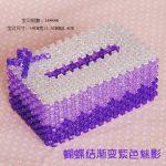 diy <b>fashion</b> handmade string of bead large tissue box napkin pumping carton package materials home car ornament <b>jewelry</b> ornaments