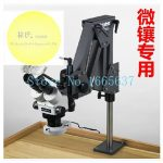 Free Shipping <b>Jewelry</b> Inspection Tools GRS ACROBAT 7X-45X Microscope for Watch <b>Making</b> LED Light As Gift