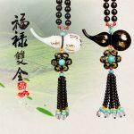Car perfume car Fu Ping hyacinth six words vehicle decoration <b>supplies</b> diy real stone Obsidian <b>jewelry</b> pendant necklace charm