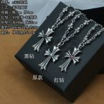A long chain of men's and women's Cross <b>Silver</b> Jewelry Chain <b>Necklace</b> Sterling <b>Silver</b> Vintage sweater S925