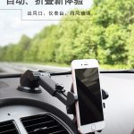 Yue you mobile phone holder for automobile air suction instrument buckle type mobile phone tablet universal navigation