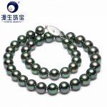 [YS] Pearl Jewelry <b>Silver</b> Black Green Cultured Pearl Strand Tahiti Pearl <b>Necklace</b>