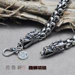 925 <b>Sterling</b> <b>Silver</b> Necklace Male Thai <b>Silver</b> Retro Palace Original Handmade Fashion Domineering Dragon Scales Necklace <b>Jewelry</b>