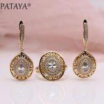 PATAYA New 585 Rose Gold Water Drop Natural Zircon Long Dangle Earrings Rings Sets Women <b>Wedding</b> Party Fine Cute <b>Jewelry</b> Set