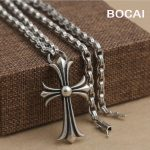 Black <b>silver</b> <b>jewelry</b> wholesale 925 <b>sterling</b> <b>silver</b> <b>jewelry</b> necklace with men Cross Pendant xh041176-4w