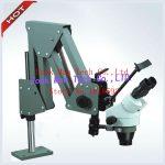 Hot Sale <b>Jewelry</b> <b>Making</b> Tools GRS ACROBAT 7X-45X Gem Microscope