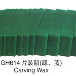 free shipping Patterns Different Thickness Carving Wax green <b>jewelry</b> <b>making</b> engraving Jewellers Model sculptors and hobbyists