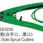 Free Shipping Hot sale 1pc/lot GH235 Three Peaks Brand side sprue cutters, <b>jewelry</b> pliers, <b>jewelry</b> <b>making</b> tools