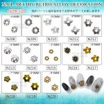 10pcs /lot 3D Alloy Retro Flower Nail Art Tips DIY <b>Jewellery</b> <b>Decoration</b>