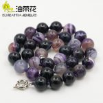 12mm Purple Multicolor Striped Onyx Stone Round Beads Necklace For Women Beads DIY Fashion <b>Jewelry</b> <b>Making</b> Design Natural Stone