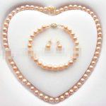 Women's Wedding charm 7-8mm Pink AAA Grade Akoya Pearl <b>Jewelry</b> Set Necklace 17″ Bracelet Earring real silver-<b>jewelry</b> earrings