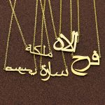 Personalized Customized Arabic Name Pendants Necklaces For Women Men Dainty <b>Jewelry</b> Stainless Steel Rose Gold Collier Femme Bff