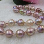 gorgeous 11 – 14MM wonderful Rainbow purple FURROW Kasumi pearl necklace