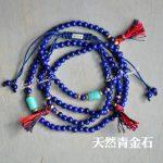 natural lapis lazuli stone beads Adjustable <b>Bracelet</b> lovers