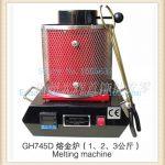 Hot sale 220V 7A High-temperature Melting Furnaces, Gold Melting Furnace with 2kg Graphite Crucible, <b>jewelry</b> <b>making</b> machine