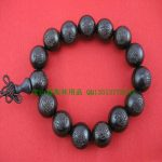 Islam Crafts 15MM large grain ebony wood Bracelet Muslim Muslim scripture <b>supplies</b> <b>Jewelry</b>