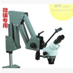 Free Shipping 100% High Quality <b>Jewelry</b> Making <b>Supplies</b> 7X-45X Watch Making Microscope