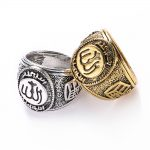 <b>Antique</b> Zinc Alloy Muslim Allah Ring for men & women , Charm Islam Retro Ring Fashion Arab <b>Jewelry</b> & Gift