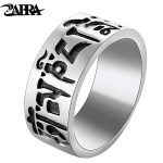 ZABRA 925 Sterling Silver 8mm Mantra Vintage Ring Men Women Lovers Couples Retro Female Signet Rings <b>Jewelry</b> anel masculino