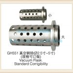 High Quality Jewellery <b>Making</b> Tools 3.5″x8″ 304 Stainless Steel Perforated Flask with Flange Rubber Base