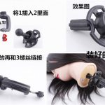 3PC Head hair cosmetic exercise massage head bracket small desktop fixing shelf mannequin mannequin head desktop small bracket