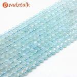 Beadztalk Natural Blue Aquamarines Beads Stone Ball 7 mm 8 mm 9 mm 10 mm Round Crystal Clear Bead DIY <b>Jewelry</b> Making <b>Supplies</b>