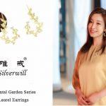 Silverwill Genuine 925 <b>Sterling</b> <b>Silver</b> golden <b>earrings</b> for women laurel leaves studs vintage design fashion wedding jewelry gift