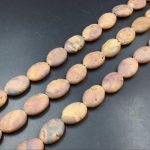11pcs Tangerine Druzy Beads Oval Druzy Geode Beads Orange Quartz Druzy Drusy Geode Beads <b>Supplies</b> 13x18mm Gemstone <b>Jewelry</b> beads