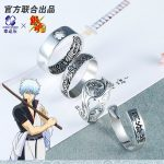 GINTAMA Gintoki Anime <b>Ring</b> 925 <b>Sterling</b> <b>Silver</b> Manga Role Figure Comics Kagura Shipachi Birthday Gift Unisex